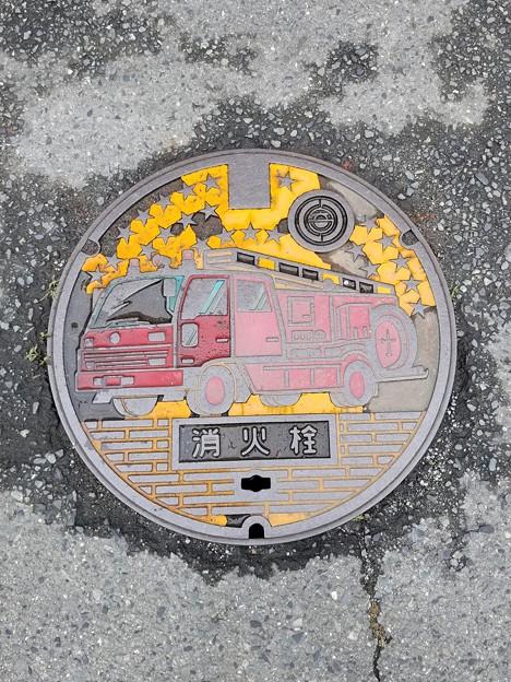 埼玉県大里郡寄居町のフタ(消火栓)