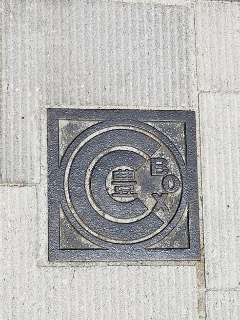 CCBOXのフタ(豊島区)