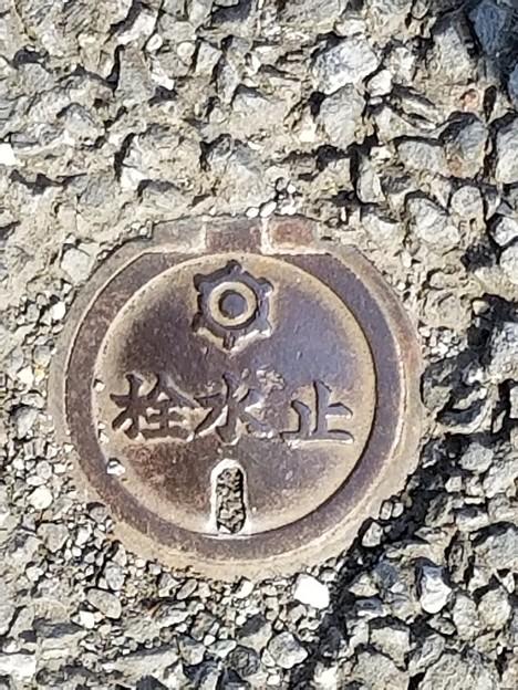 東京都のフタ(止水栓)