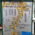 写真: 【東京都葛飾区】白鳥1~4丁目、お花茶屋1丁目、亀有1丁目(日本標識ガイドセンター)