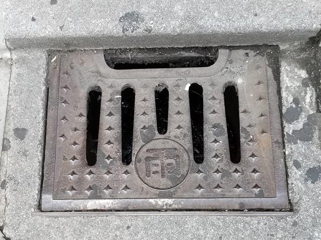 東京都足立区のフタ(雨)