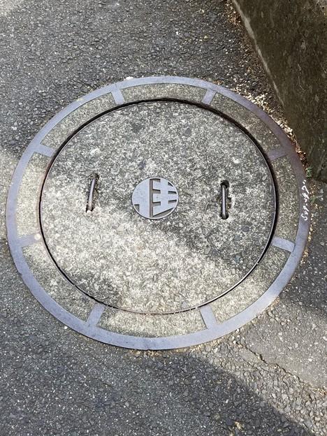 日本住宅公団のフタ