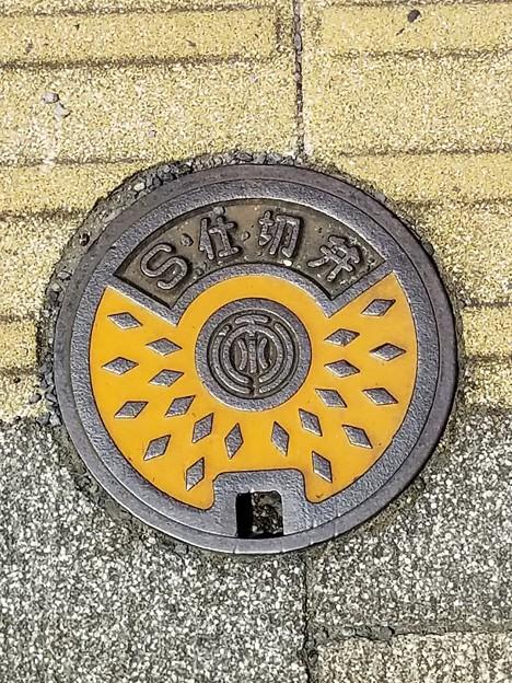 千葉県水道局のフタ(S仕切弁)