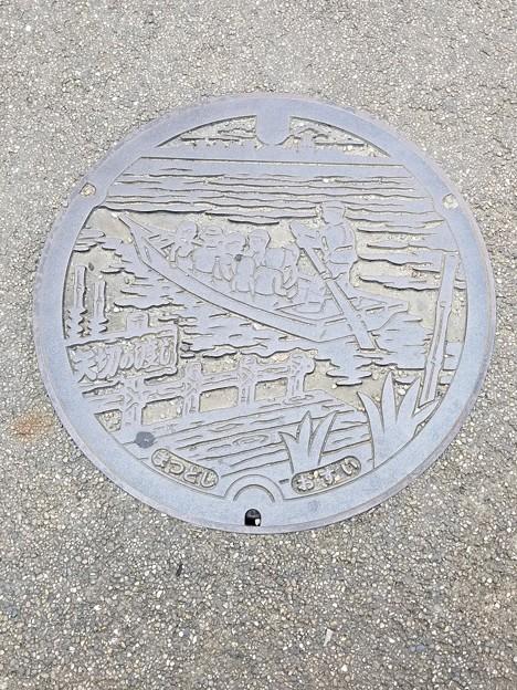 千葉県松戸市のフタ(おすい)
