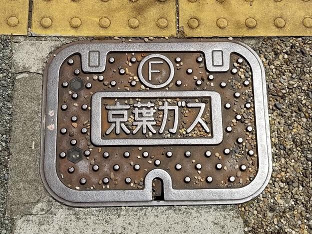 京葉ガスのフタ(F)