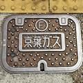 Photos: 京葉ガスのフタ(F)