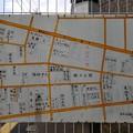 Photos: 【東京都足立区】(No.57)東和5丁目(日本標識振興会)