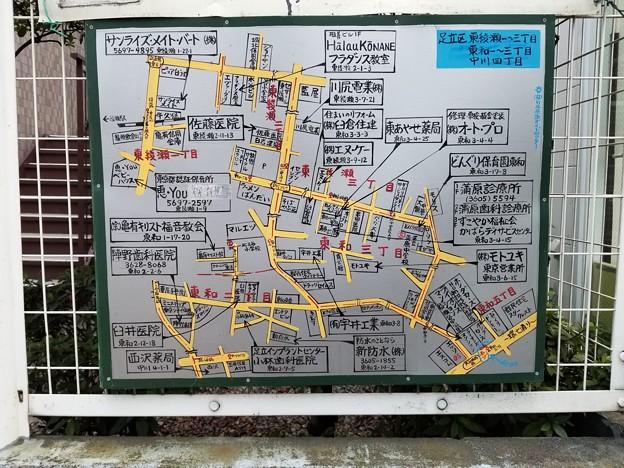 Photos: 【東京都足立区】東綾瀬1~3丁目、東和1~3丁目、中側4丁目(日本標識ガイドセンター)