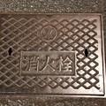 Photos: 消火栓のフタ