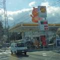 5たぬちゃんのガソリンスタンド