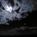 Photos: The everlasting sky.