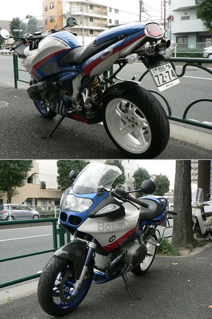 P1240003