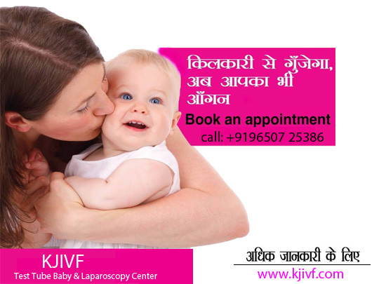 Infertility Clinic in delhi