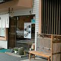 Photos: 旭屋