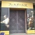 貴重な作品がいま大○阪に!油絵でなぜピカッなのか(◎o◎)、色彩と構図にも見入ってしまいました
