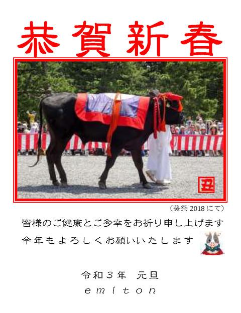 R3恭賀新春