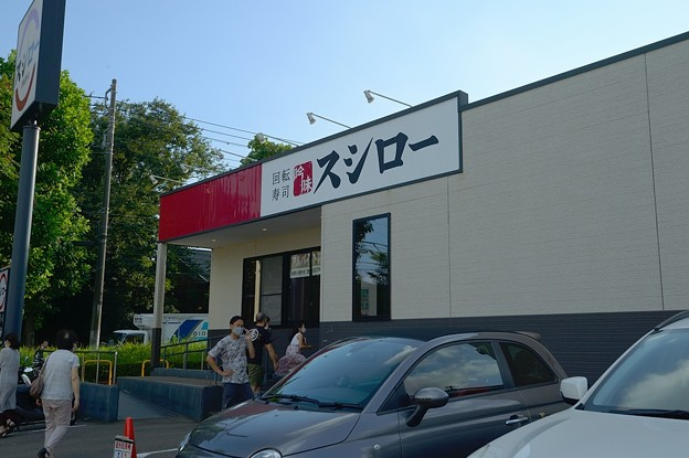 スシロー川崎水沢店