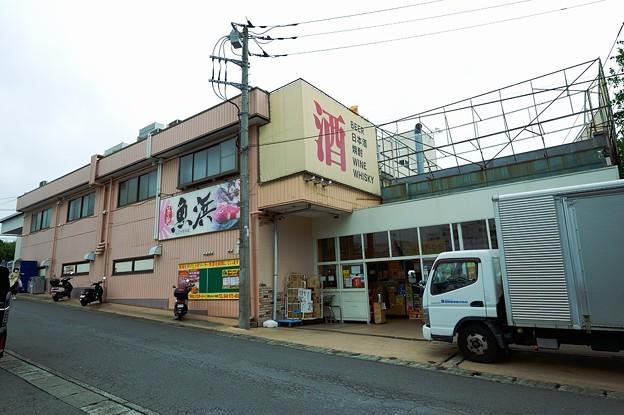 (1)業務用スーパー