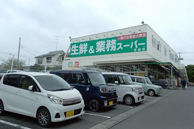 (2)業務用スーパー