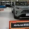 Photos: 新型RAV4