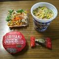 昨日のお昼??