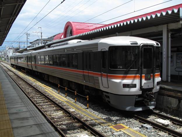 急行飯田線秘境駅号