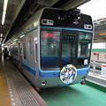 Photos: 千葉都市モノレール