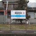写真: 讃岐財田