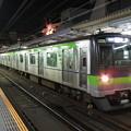 Photos: 都営車の京王線新宿行