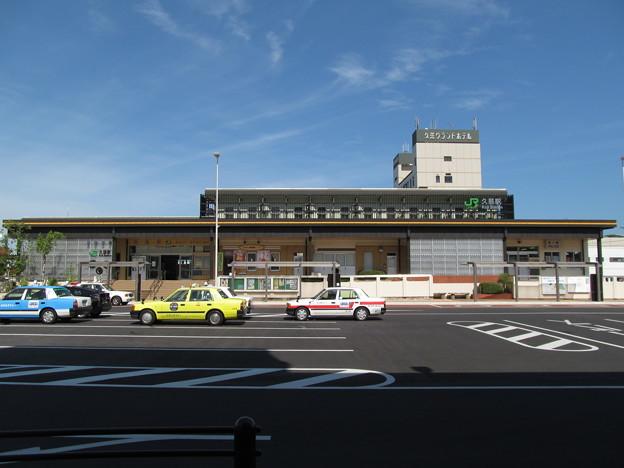 JR 久慈駅