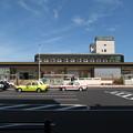 写真: JR 久慈駅
