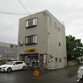 Photos: 旨味処井端屋