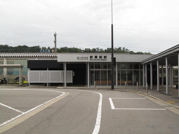 富山地方鉄道新黒部駅