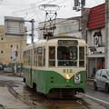 Photos: 湯の川電停に到着する函館市電800形