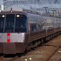 Photos: 和泉多摩川駅を通過するEXE