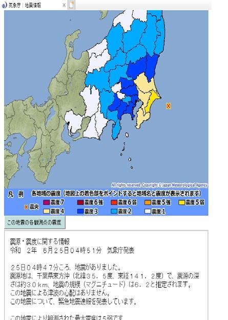 地震_6.25