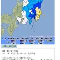 Photos: 地震_6.25