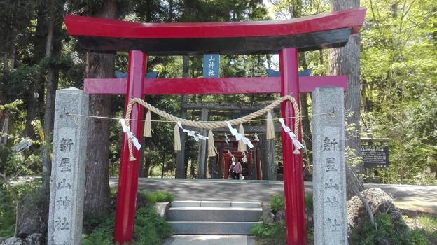 写真: 新屋山神社