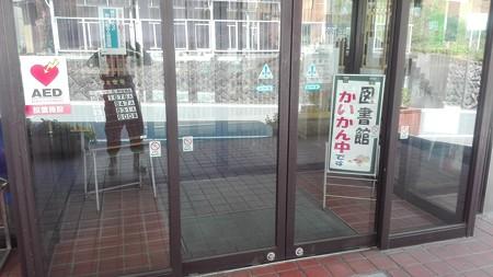 秋川図書館