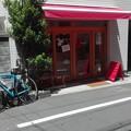 写真: キマグレ カフェ アクラ