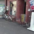 ぽえむ 狛江南口店@狛江