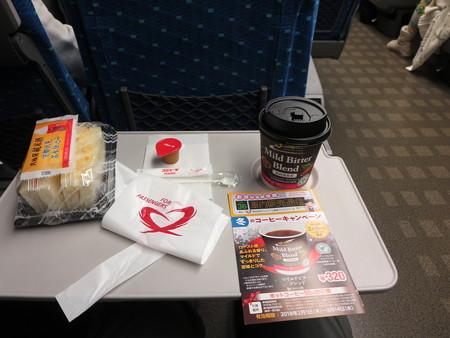 朝食 新幹線