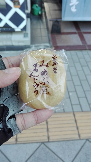 写真: 栄昇堂みのぶまんじゅう@身延駅前
