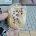 栄昇堂みのぶまんじゅう@身延駅前