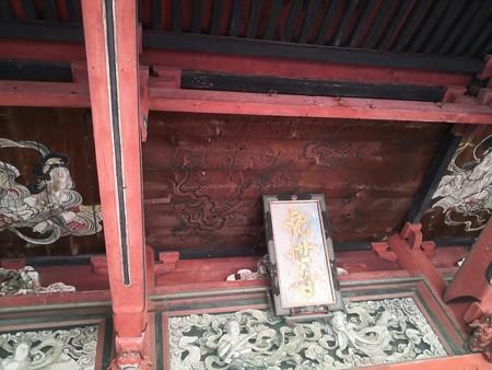 龍が睨む本堂の天井 滑河山 龍正院