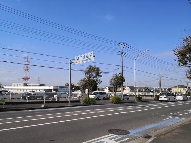 下飯田駅からゆめの丘駅をの望む(ファールニエンテ前より)