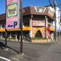 Photos: レストラン マツキ 相模湖