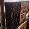 Photos: 珈琲のあゆみ@さがみ