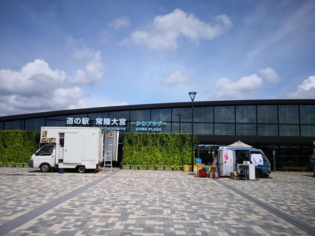Photos: 常陸大宮 道の駅