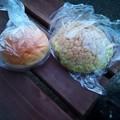 Photos: クリームメロンパンとコッペパン